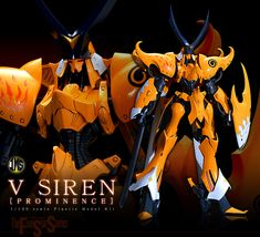 1/100 scale IMS 第4弾 V SIREN [プロミネンス] by Volks. Have to say the mecha in FSS are some of the most elegant in anime/manga