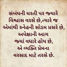 248 Best gujarati quotes images in 2019   Gujarati quotes