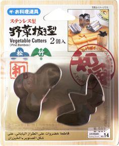 Daiso Vegetable Cutters - Pine and Bamboo Shapes (Yasai Nukigata) 30g