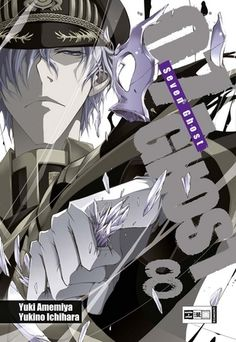07-Ghost...the anime stopped production and yet the story was just getting started..:(