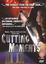 Короткий момент / Cutting Moments  (1997)