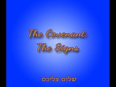 The Covenant: The Signs | The purpose of Shabbat pertaining to the Covenant. If you are in the vine or olive tree, why do you think you don't have any responsibility. If you don't know the truth, how can it set you free. Have you gone to the trouble to find the truth?