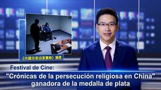 "Transmisión de Noticias del Festival de Cine---- Festival de Cine: ""Crónicas de la persecución religiosa en China"" ganadora de la medalla de plata #IglesiasClandestinas #LosCristianosChinos #LaFeReligiosa #LosDerechosHumanos#Libertad #Eventosactuales #Verdad #Revelar #perseguir News, China, Truths, Christian Families, Christian Movies, Christians, Gods Love, Happiness, Current Events"