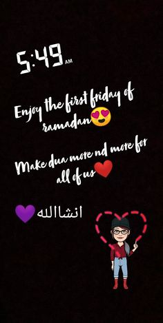Quran Quotes Love, Allah Quotes, Best Love Quotes, Islamic Love Quotes, Muslim Quotes, Islamic Inspirational Quotes, Faith Quotes, Snapchat Ideas, Snapchat Quotes