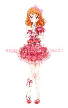 あかりちゃん HAPPY BIRTHDAY♪
