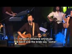Adonai Machaseinu - From Generation to Generation (Official) - YouTube