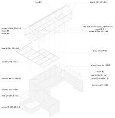 Gallery of House in Ishikiri / Tato Architects - 31