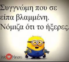 I thought you knew. Greek Quotes, Minions, Jokes, Thoughts, Humor, Fun, Life, The Minions, Husky Jokes