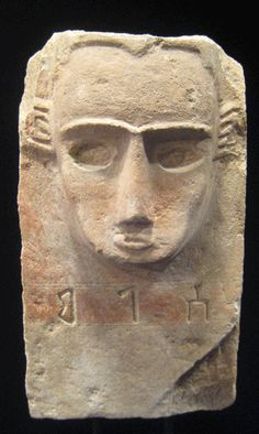 Sabean Funerary Stone Plaque - Yemen Circa: 400 BC to 1 BC Dimensions: high x wide Collection: Biblical Medium: Limestone Barakat Gallery Store Ancient Near East, In Ancient Times, Ancient Aliens, Ancient Art, Sculptures, Lion Sculpture, Gods And Goddesses, Ancient Civilizations, Archaeology