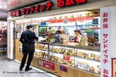 Bento shop in Tokyo station