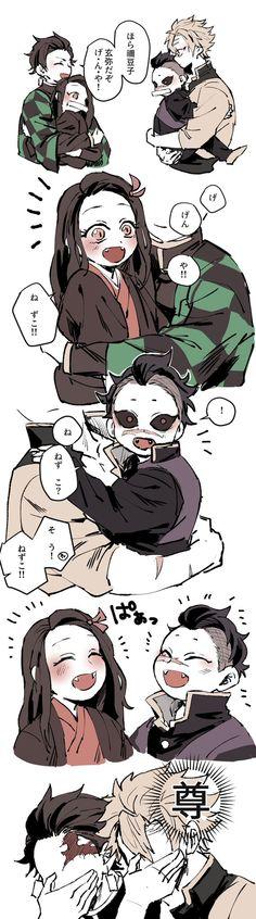 Doujinshi Kimetsu no Yaiba Gamers Anime, Otaku Anime, All Anime, Anime Art, Slayer Meme, Demon Slayer, Familia Anime, Mundo Comic, Anime Child