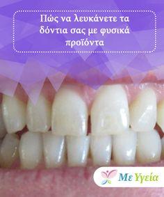 Πώς να λευκάνετε τα δόντια σας με φυσικά προϊόντα Στις μέρες μας, υπάρχουν πολλές μέθοδοι για να αποκτήσετε λευκά και αστραφτερά δόντια. Οι #περισσότερες από αυτές #χρησιμοποιούν χημικά, τα οποία καταστρέφουν το σμάλτο με αποτέλεσμα η κατάσταση να είναι μη αναστρέψιμη. Δεν χρειάζεται να φτάσετε στα άκρα για να #λευκάνετε τα δόντια σας. Μην διστάσετε να δοκιμάσετε τα παρακάτω φυσικά προϊόντα. #Ομορφιά Beauty Skin, Hair Beauty, Health And Wellness, Skin Care, Health Fitness, Skincare, Skin Treatments, Cute Hair