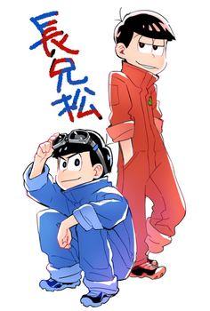 Osomatsu-san- Osomatsu and Karamatsu Otp, Glitch Gif, Osomatsu San Doujinshi, Gekkan Shoujo Nozaki Kun, Comedy Anime, Holy Mary, Ichimatsu, Body Poses, Hot Anime Guys