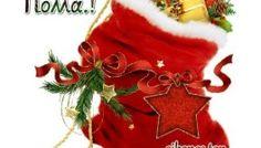 Χριστουγεννιάτικες κάρτες για καληνύχτα.! - eikones top Christmas Stockings, Christmas Tree, Christmas Ornaments, Holiday Decor, Home Decor, Needlepoint Christmas Stockings, Teal Christmas Tree, Decoration Home, Room Decor