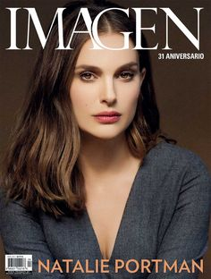 Natalie Portman - Imagen Magazine, April 2017