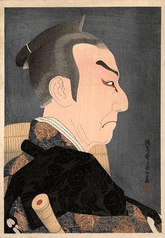 "Natori Shunsen (1886-1960) - An actor, ca. 1925-27 | The actor Kataoka Nizaemon XI (1857-1934) in the role of Kakogawa Honzô in the Kabuki play ""Kanadehon Chûshingura"" (The 47 faithful ronin)"