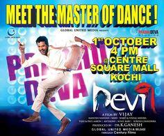 Meet the Master of Dance.... Prabhu Deva  Today at 4 PM at Centre @CSMallKochi