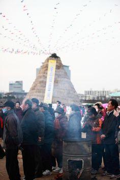 제16회 정월대보름 민속놀이 대축제