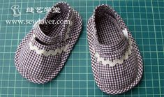 The new baby shoes making tutorial