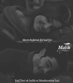 I cant describe my love to you by words by jaan. Cute Relationship Quotes, Cute Relationships, Hayat And Murat, Happy Love, Text Me, Attitude Quotes, Cool Words, Love Quotes, Sad