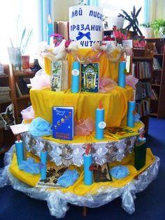 Library Displays, Children, Young Children, Boys, Kids, Child, Kids Part, Kid, Babies