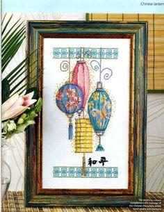 With pattern --- Gallery.ru / Фото #15 - 90 - logopedd