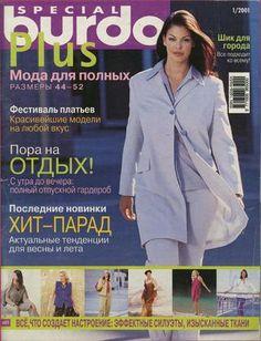 Burda plus выпуск 2001/01