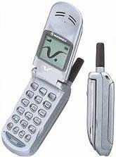 Motorola V50 - My one and only Motorola phone, used between 2001 - 2004 with BT Cellnet