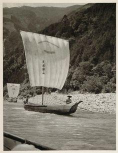 F. M. Trautz This is an original photogravure of a sailing boat, Kisogawa, Japan. 1930