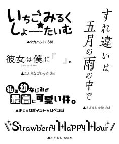Typography Poster, Typography Design, Branding Design, Japan Graphic Design, Typographie Logo, Journal Fonts, Japanese Logo, Graffiti Alphabet, Word Design