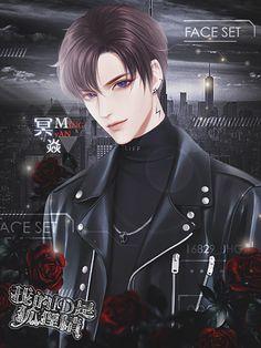 Cool Anime Guys, Handsome Anime Guys, Cute Anime Boy, Handsome Boys, Male Model Face, Anime Gangster, Emo Anime Girl, Samurai Artwork, Korean Anime