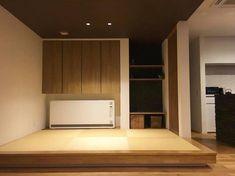 Japanese Design, Bedroom, Interior, House, Home Decor, Style, Image, Swag, Japan Design