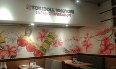 Mural wallpainting yakitori japanese asian