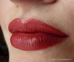 Chanel Rouge Allure Velvet Luminous Matte Lip Colour #58 Rouge Vie