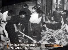 Εκτός από τους Έλληνες, τρομοκρατούσε και τους ξένους εκπροσώπους του Τύπου Kai, Concert, Concerts, Chicken