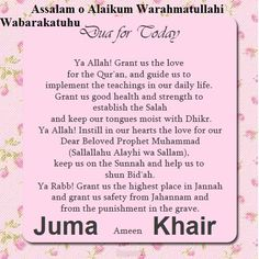 My Niece Quotes, Juma Mubarak, Good Morning Greetings, Quran, Health, Life, Salud, Health Care, Holy Quran