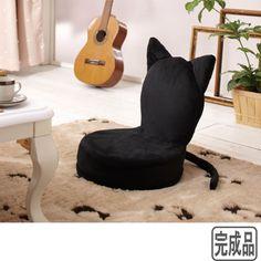 kawaii neko sofa