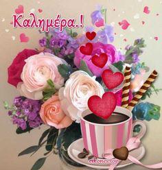 Εικόνες Top για καλημέρα - eikones top Good Morning Beautiful Images, Greek Language, Good Morning Good Night, Raspberry, Fruit, Greek, Raspberries