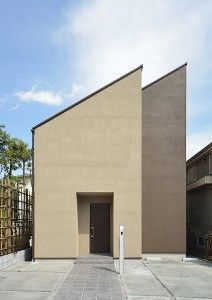 COLLAGE HOUSE