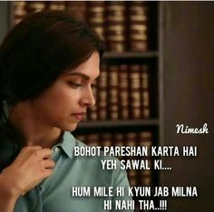 1000+ images about shayri on Pinterest | Hindi quotes ...