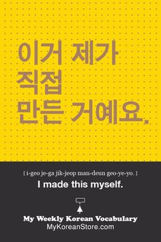 ❋ Learn Korean - I made this myself (mykoreanstore.com)