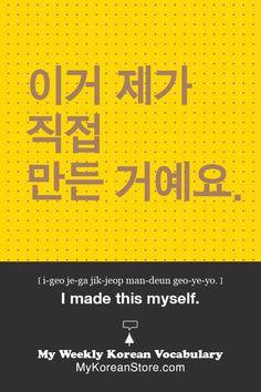 ❋ Learn Korean - I made this myself (mykoreanstore.com)