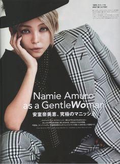 Namie Amuro/Magazines/2011/Ginza (December)