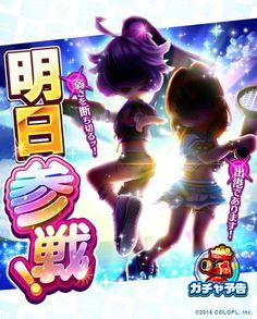 関連画像 Gaming Banner, Game Ui Design, Japan Games, Event Banner, Game Logo, Text Effects, Banner Design, Game Art, Announcement