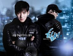 High-speed thrills for hire: Healer. Love Ji Chang Wook in this role! So fun to watch him. -Lily