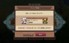 Screenshot_2015-10-18-00-50-45