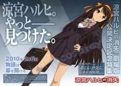 Official Haruhi Suzumiya artwork: many of these images are from anime magazines or were used as promotional artwork for Haruhi-related media. Description from haruhisuzumiya.net. I searched for this on bing.com/images