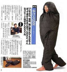 sleeping bag that you can walk with it!! WOW ;D