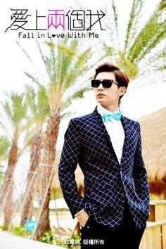 Fall in Love With Me - Aaron Yan Romantic Princess, Aaron Yan, Perfect Smile, Good Looking Men, Asian Men, Your Smile, Scorpio, Dancers, Taiwan