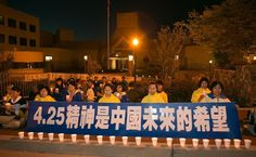 Washington, DC: Candlelight Vigil Commemorates April 25 Peaceful Protest